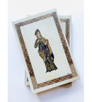 <p>Adaptation<br />IV century<br /> Portugal</p>