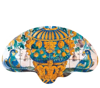 <p>Adaptation<br /> Polypropylene<br /> 17th century</p>