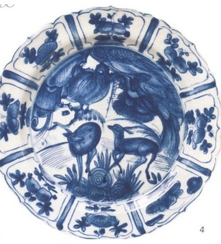 <p>Replica<br />Porcelain<br /><em>Ming</em> dynasty (1368-1644)</p>